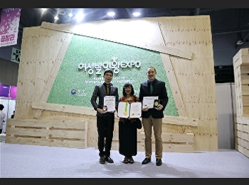 "Master students from Graduate School of SSRU who got the ""Gold Prize"" from the Korea International Women's Invention Exposition 2018"