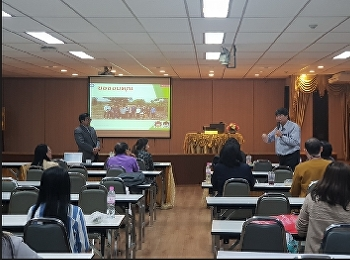 The seminar for Applied Thai Traditional Medicine