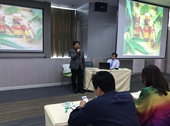 "The seminar on ""Cannabis for Medical Uses""."