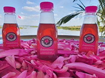 ผลิตภัณฑ์น้ำดอกบัวแดง จังหวัดอุดรธานี