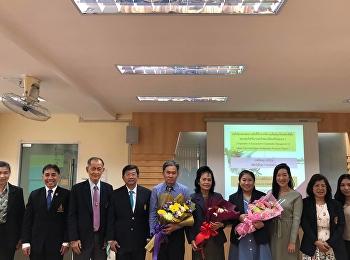 ขอแสดงความยินดีกับนักศึกษาทุกท่านที่สอบผ่านป้องกันวิทยานิพนธ์